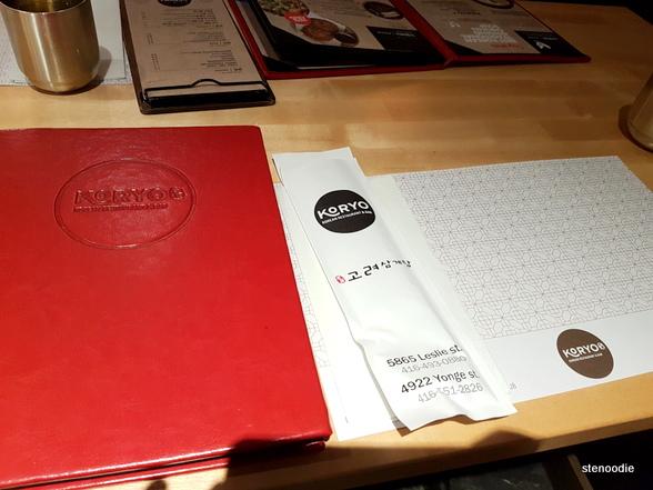 Koryo Samgyetang menu and table