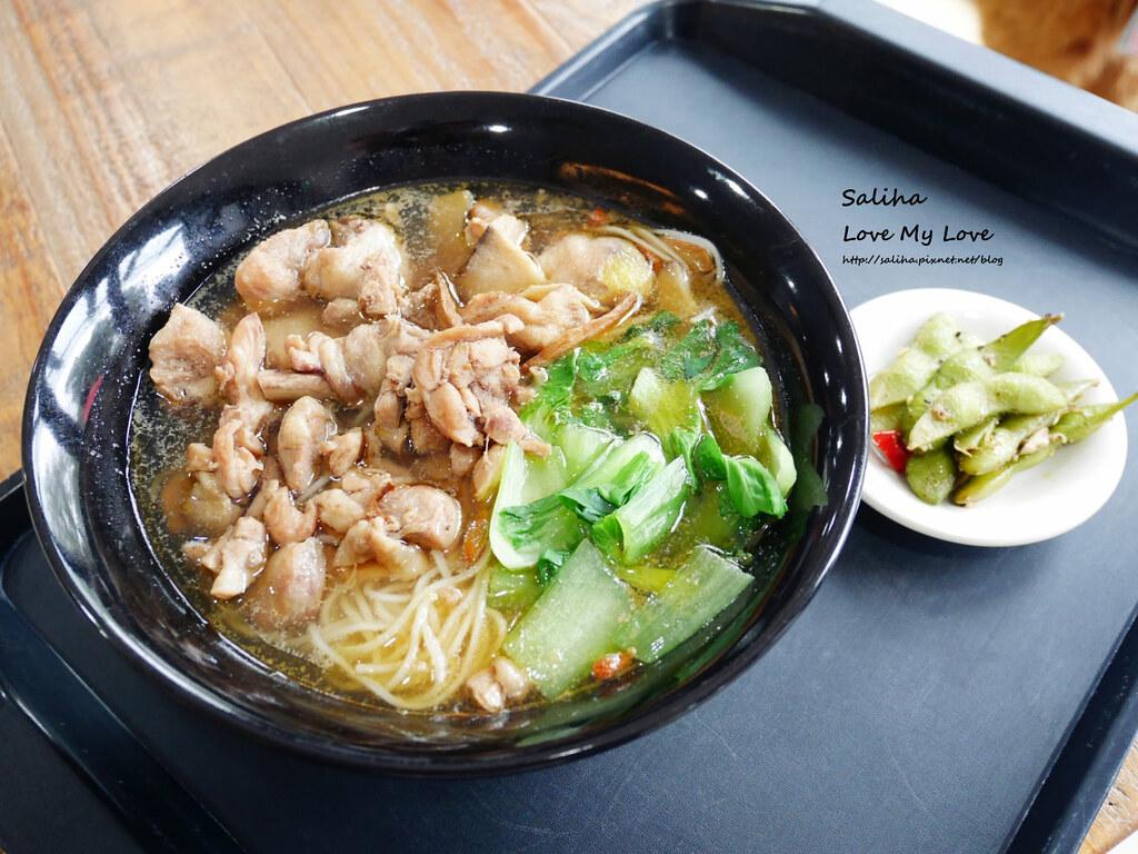 台北陽明山遊客服務中心竹子湖附近景點不限時餐廳咖啡廳下午茶推薦石尚自然探索屋 (5)