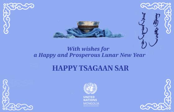 2019 Tsagaan Sar-ENG-FINAL