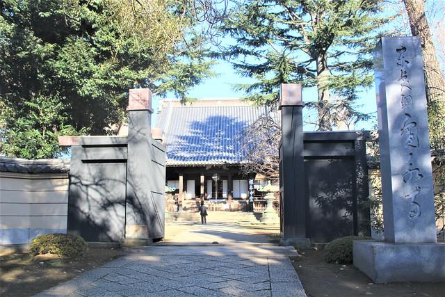 kaneiji009