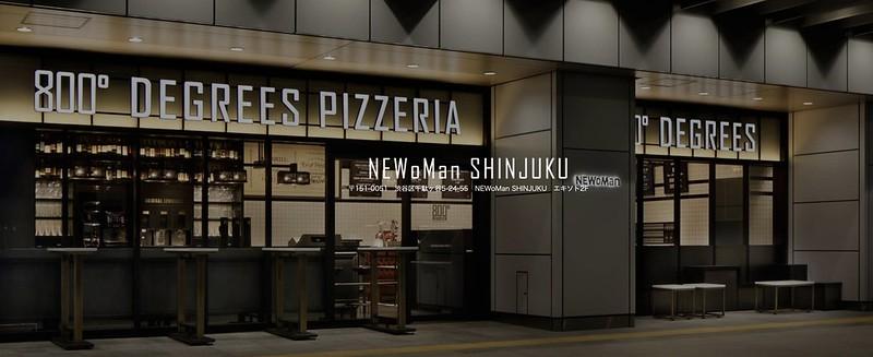 O que visitar em Shinjuku
