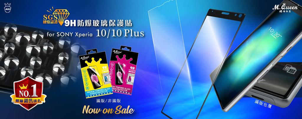 10-10plus-開賣banner