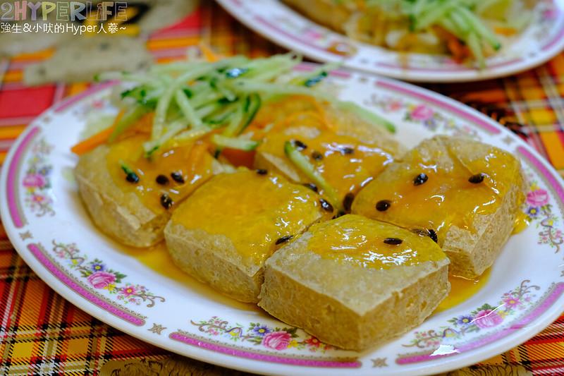 06清水美食小吃-來來臭豆腐 (2)