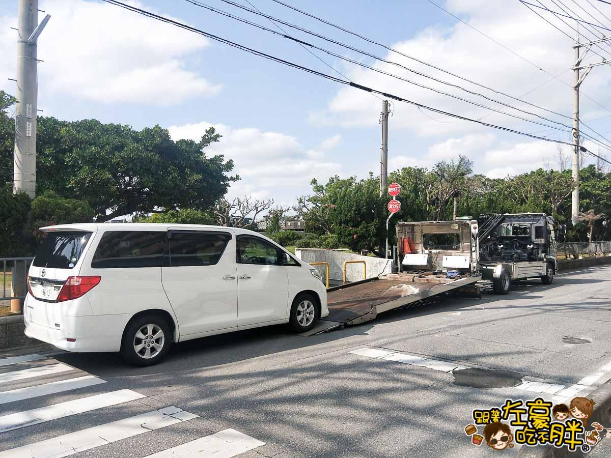 沖繩車禍事件排除-20