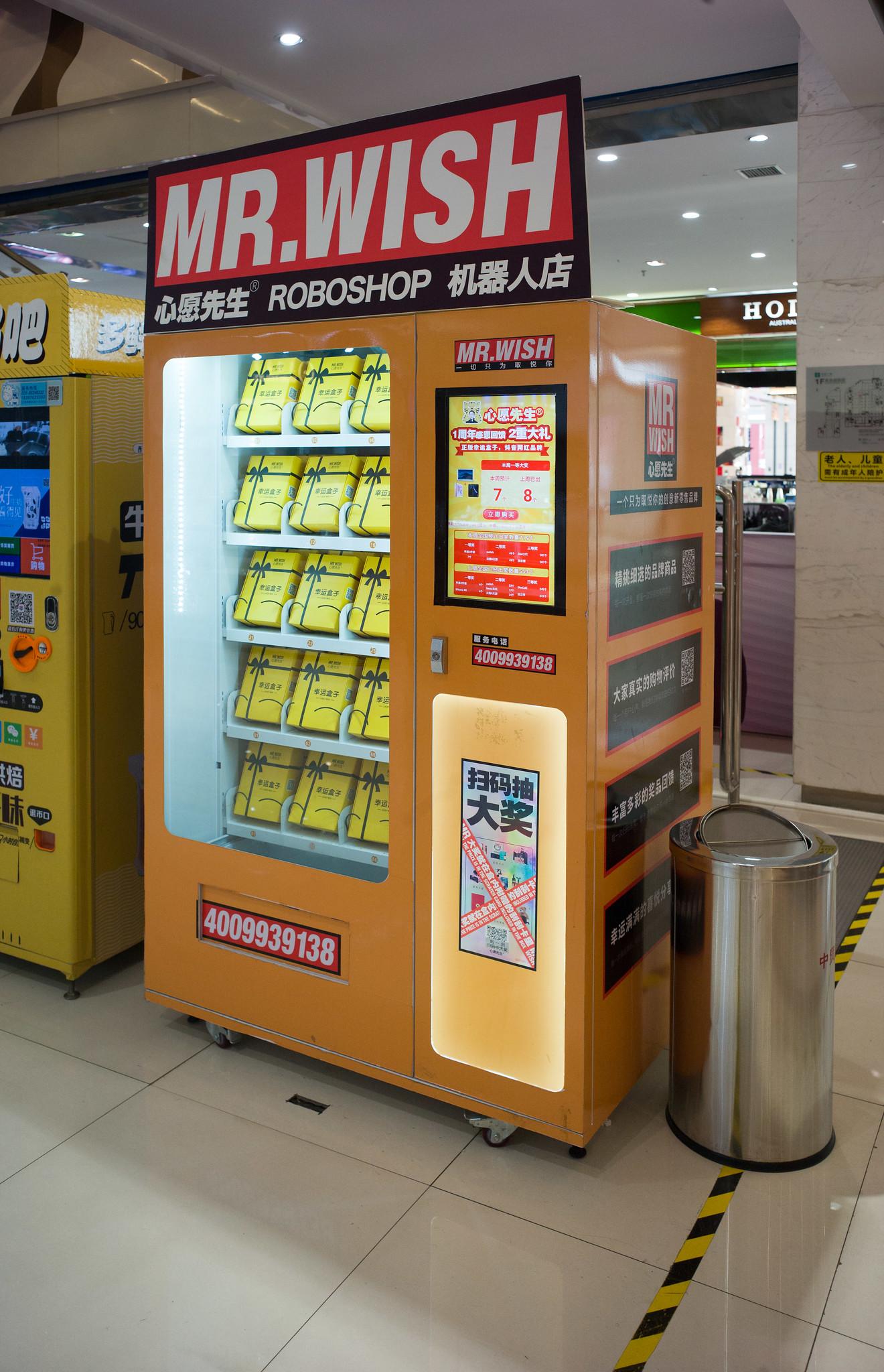 Automat mr wish