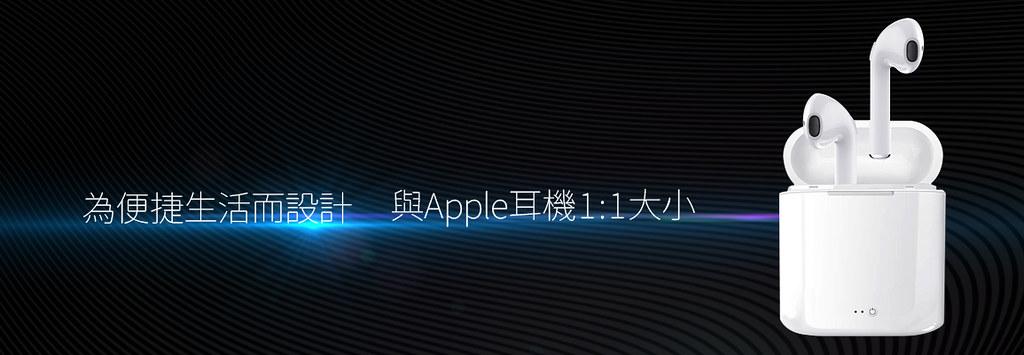 apple_2_1