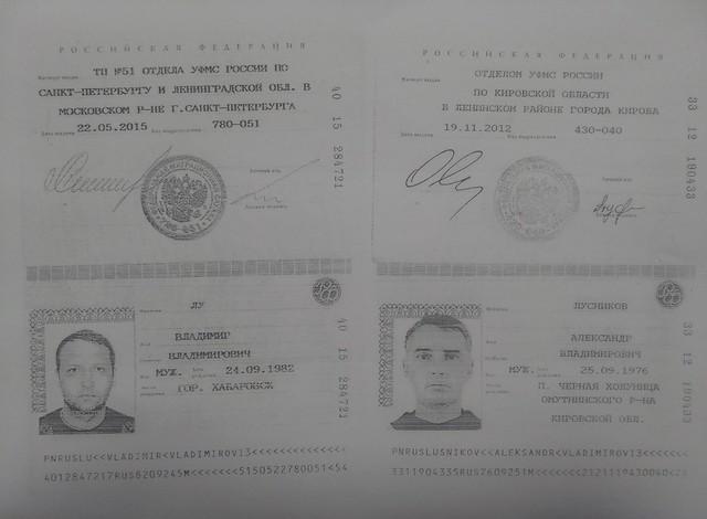Грицак: «Брехня замішана на крові, жадібності та страху відповідальності за вчинені злочини – справжнє обличчя російських спецслужб. Ситуація з паспортами вбитих найманців яскраве цьому підтвердження»
