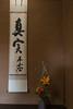 Photo:20190201 Kanazawa 2 By BONGURI