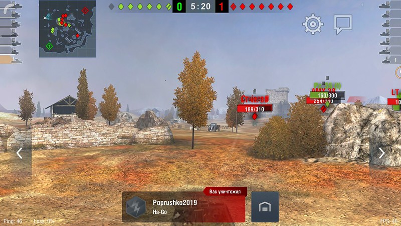 Screenshot_2019-02-04-10-10-53-728_net.wargaming.wot.blitz