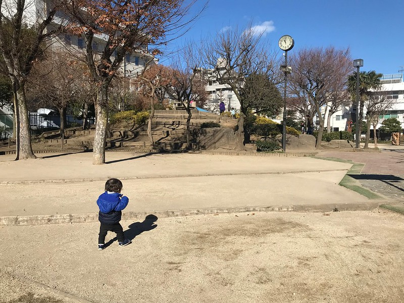 日暮里公園(ローラー公園)