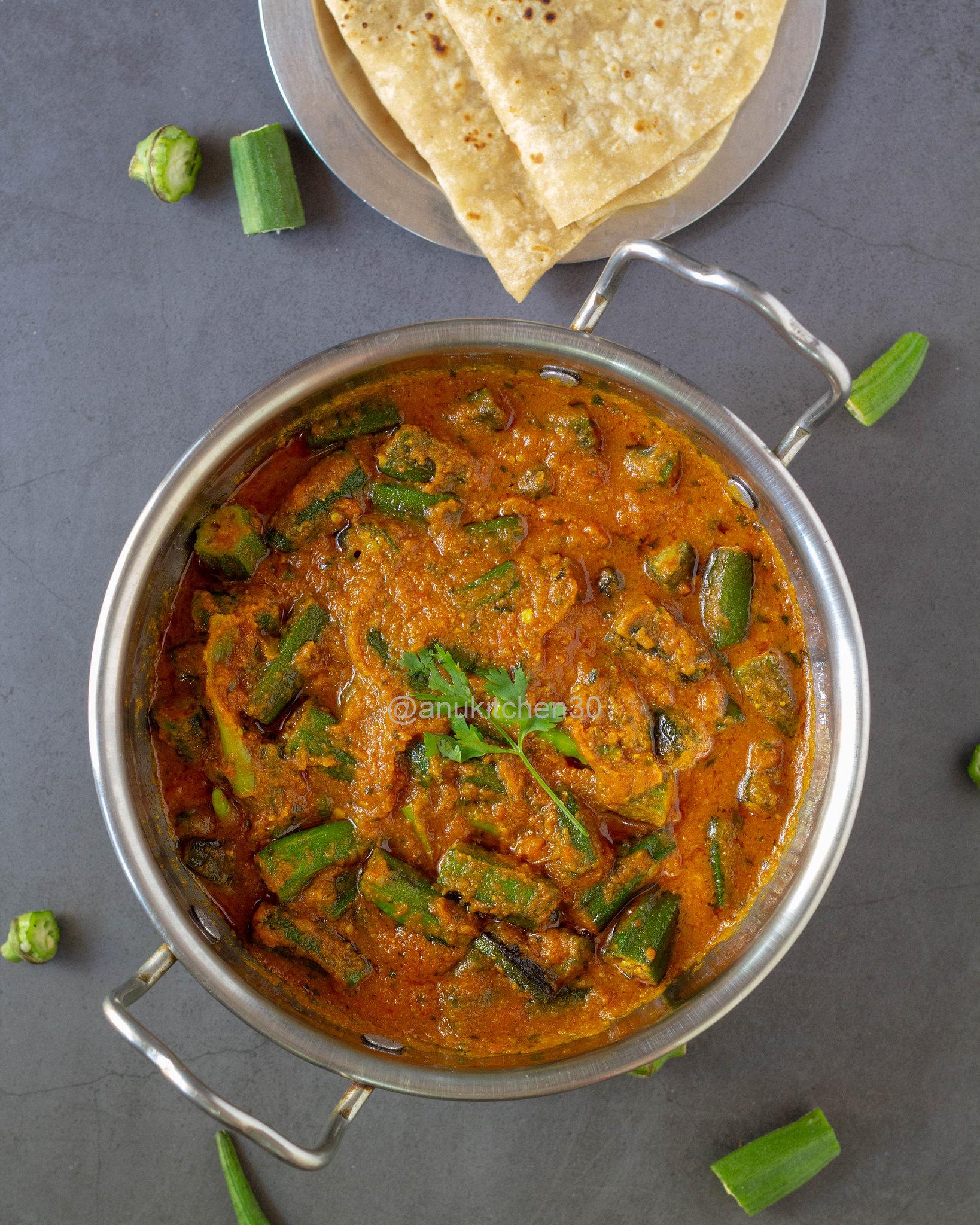 ಬೆಂಡೆಕಾಯಿ ಕರ್ರಿ | Ladies Finger Curry