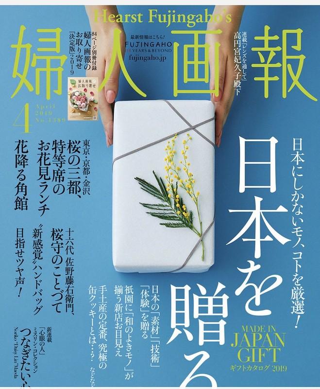 Подари Японию IMG_5838