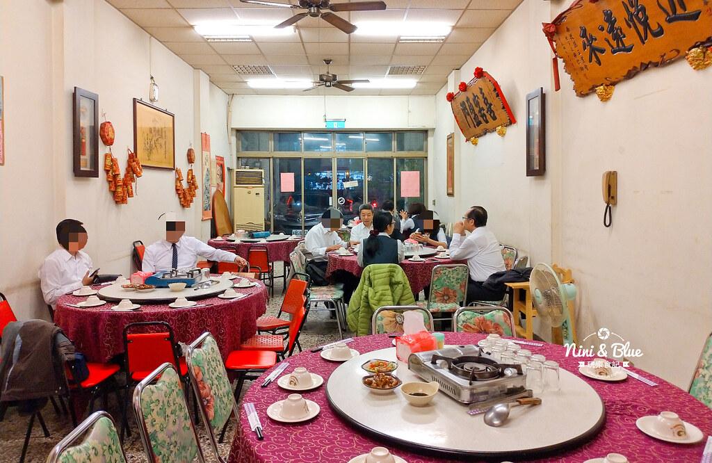 三喜食堂.台中台式餐廳05