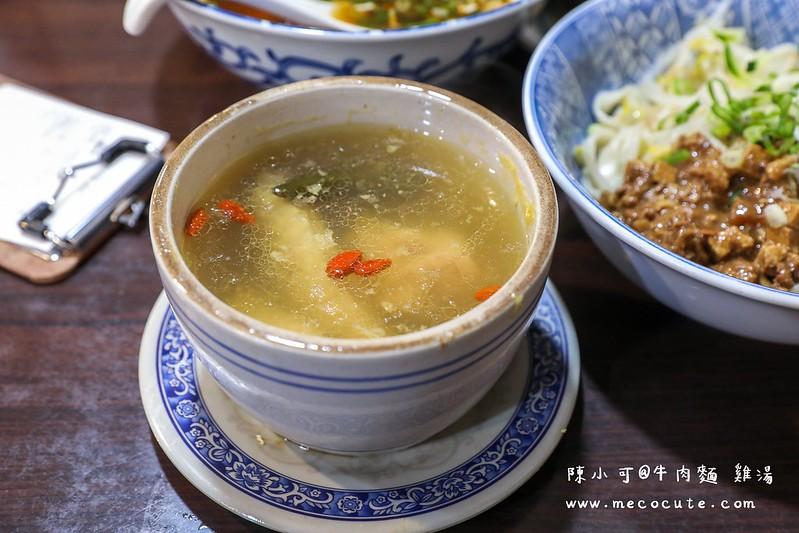 牛肉麵.雞湯,牛肉麵雞湯,牛肉麵雞湯外送,牛肉麵雞湯捷運 @陳小可的吃喝玩樂