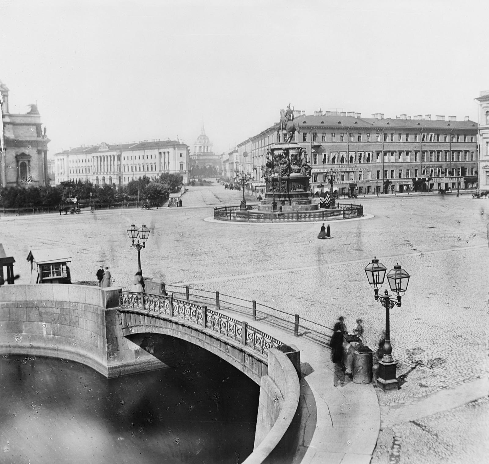 Вид от Синего моста. 1870