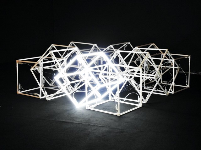 Moving Neon Cube By Jeppe Hein