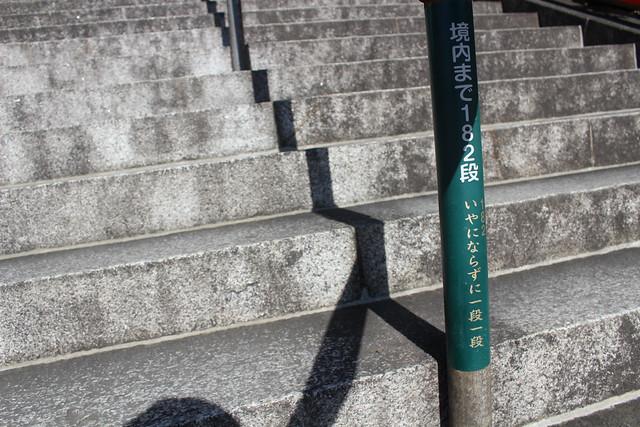 ashikagaorihime007