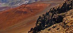 inside the Haleakala crater