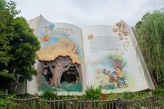 Photo 6 of 30 in the Day 14 - Tokyo Disneyland and Tokyo DisneySea album
