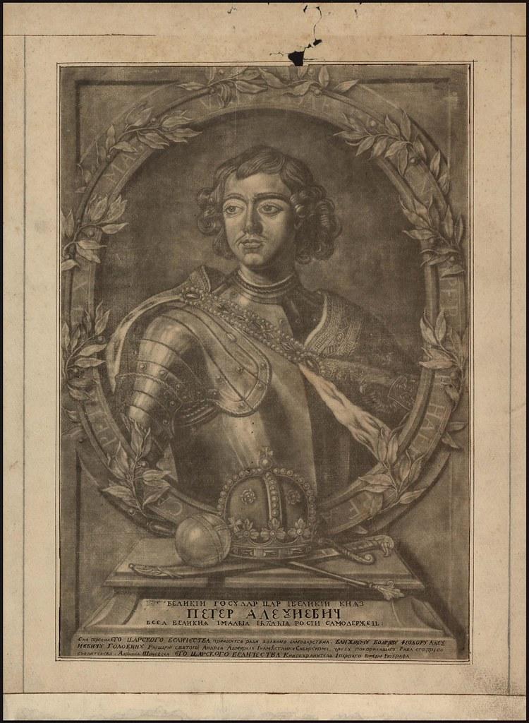 1699-1704. Карты и гравюры голландского гравёра Адриана Шхонебека