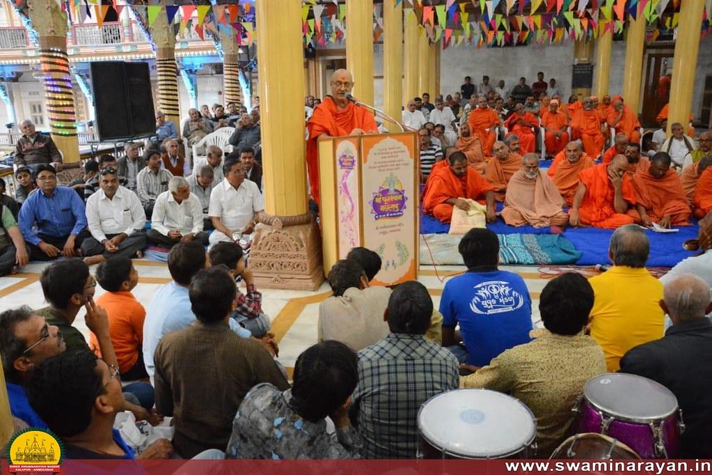 12 Hours Dhun - Kalupur Mandir