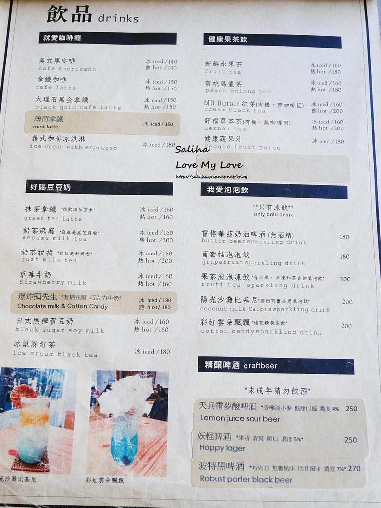 台北中山站咖啡廳下午茶推薦一直是晴天餐點平日午餐蛋糕菜單價位menu價錢訂位 (1)