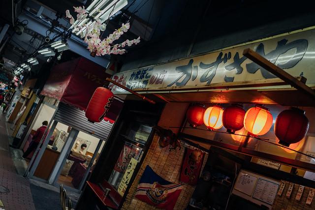 Yokohama_Rokkakubashi_07