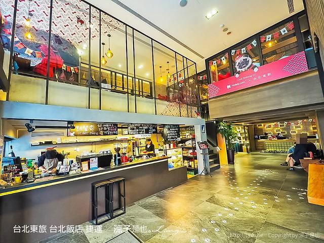台北東旅 台北飯店 捷運 21
