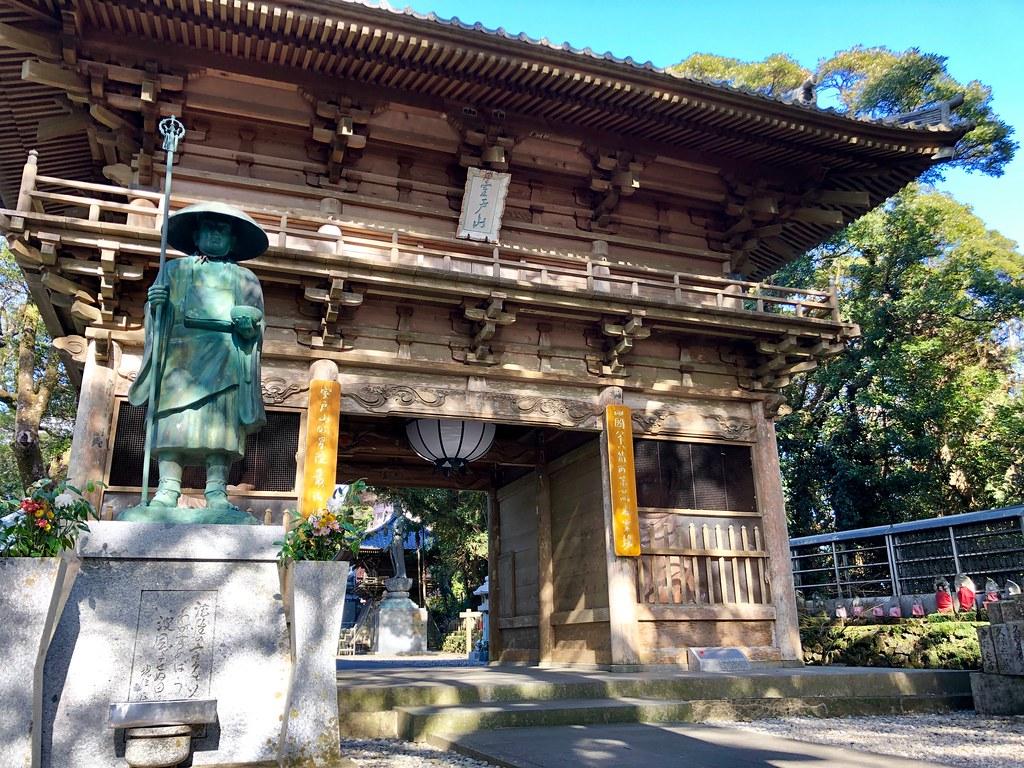 Hotsumisaki-ji
