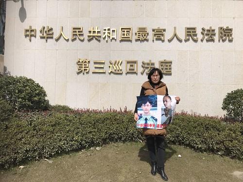 20190311-叶桂香访最高法-1