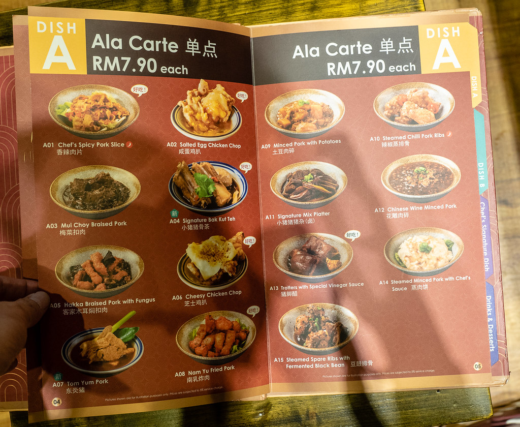 House of Pok (小猪猪) Dish A menu which consists of delicious pork and chicken dishes.