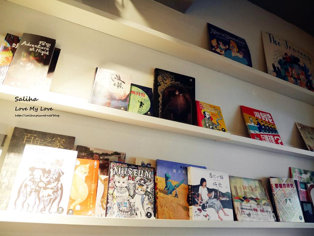 台北中正紀念堂古亭站附近不限時文青風閱讀看書繪本咖啡廳生活在他方 (8)