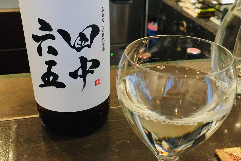 gembymoto-sake1