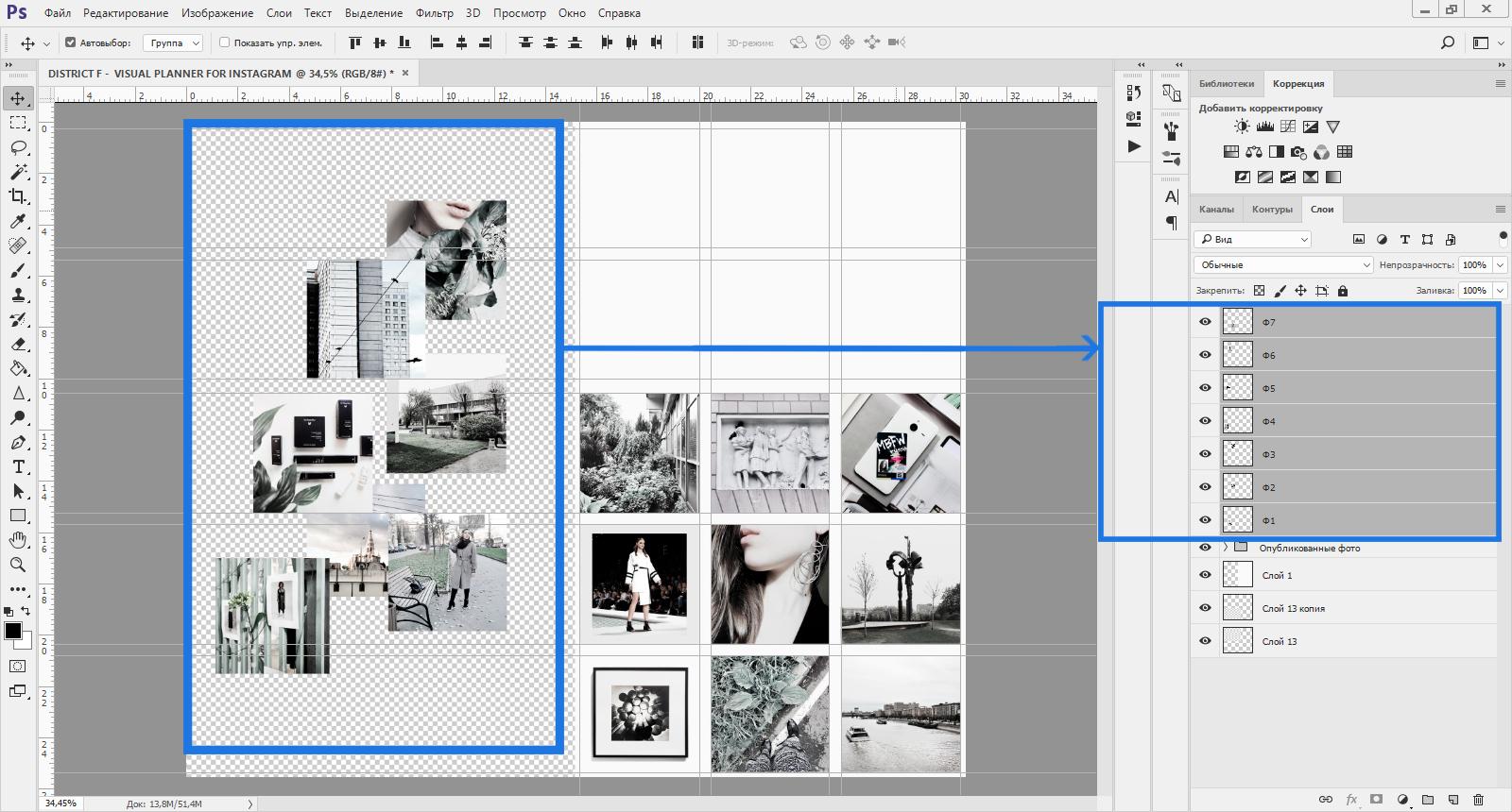Как сделать визуальную сетку публикаций для Instagram 10ьипп