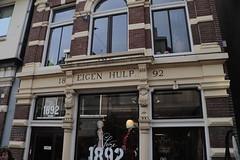 Leeuwarden_2588