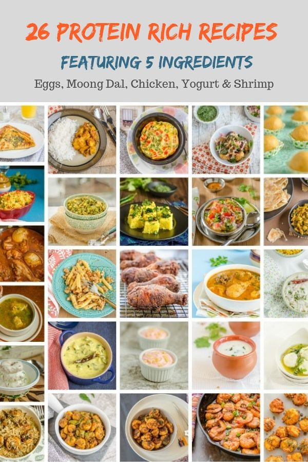 26 protein rich recipes featuring eggs chicken shrimp yogurt and moong dal.  Recipes include beverages, soup, snacks, side dishes and sweets.  #MySpicyKitchen #ProtienRichIRecipes