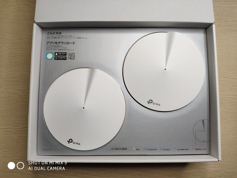TP-Link Deco M9 Plus 開封 (14)