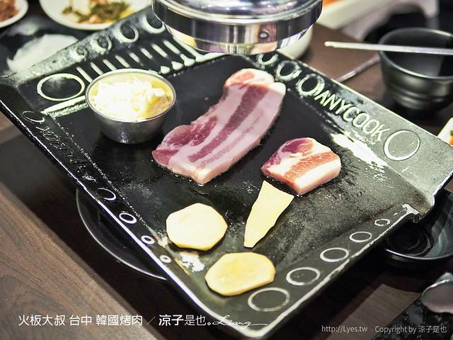 火板大叔 台中 韓國烤肉 15