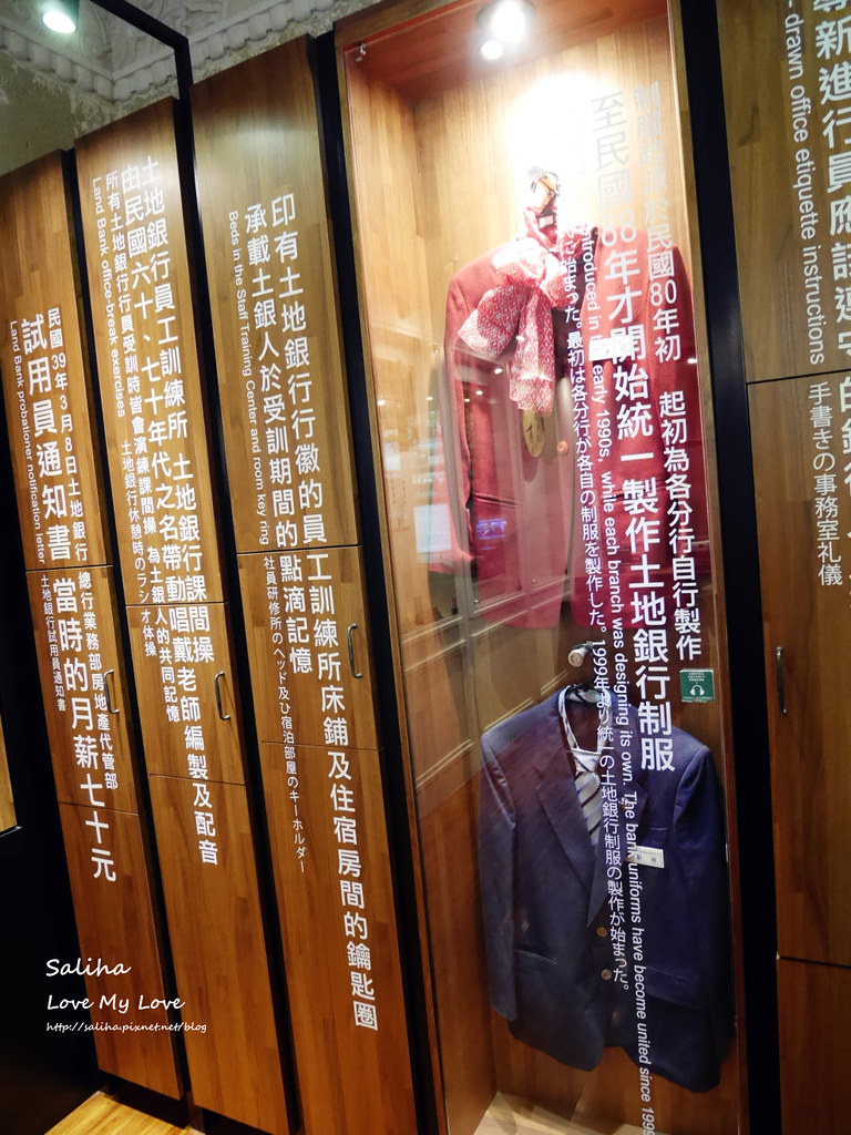 台北車站附近好玩親子景點恐龍博物館門票台博館土銀展示館 (11)