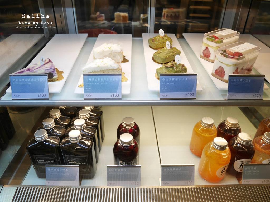 東區不限時咖啡廳餐廳推薦Cuiqu Coffee奎克咖啡台北忠孝店下午茶早午餐輕食 (5)