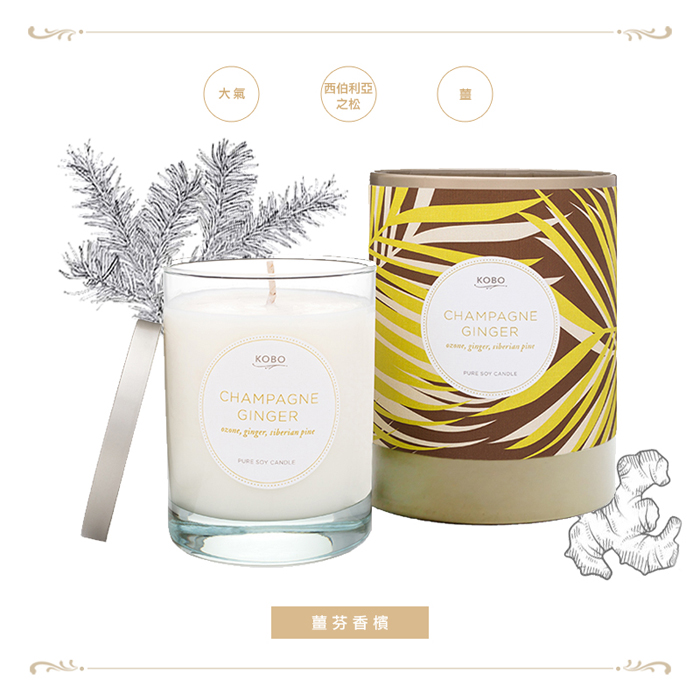02_kobo-candle-champagne_ginger-700