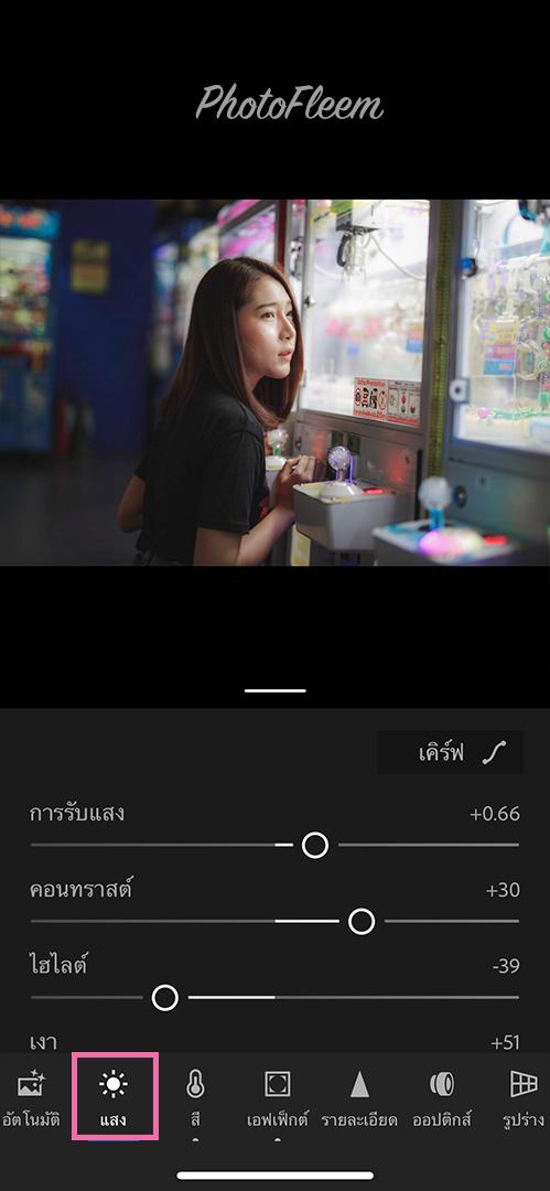 Lightroom-Game-Smooth-dark-05