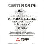 Mitsubishi Electric Ruair
