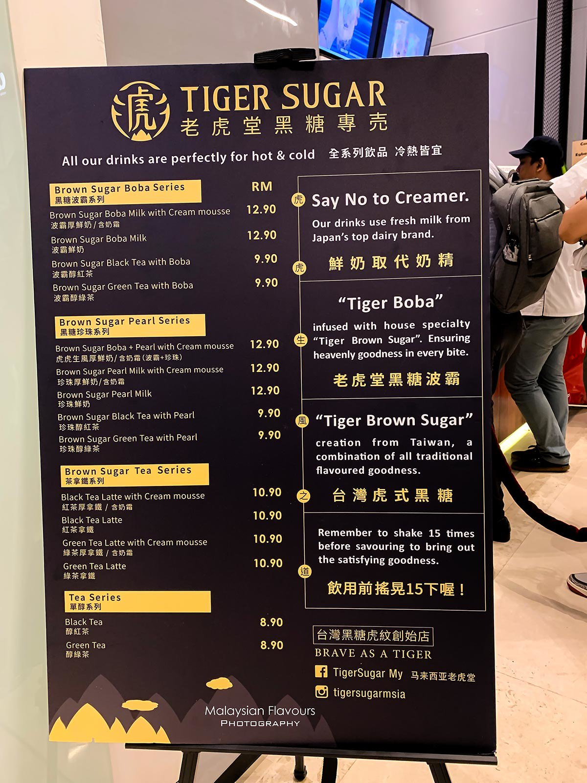Image result for tiger alley malaysia menu