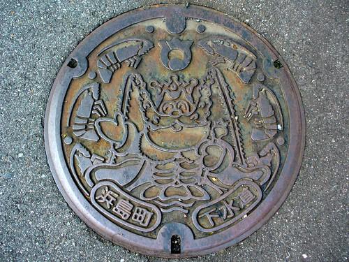 Hamajima Mie, manhole cover (三重県浜島町のマンホール)
