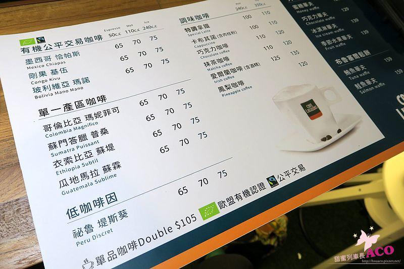 邁斯烈日咖啡IMG_0892.JPG