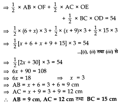 CBSE Sample Papers for Class 10 Maths in Hindi Medium Paper 1 S10.2