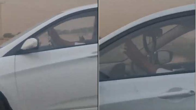 4863 Don't Drive with your Feet – Saudi Police 01