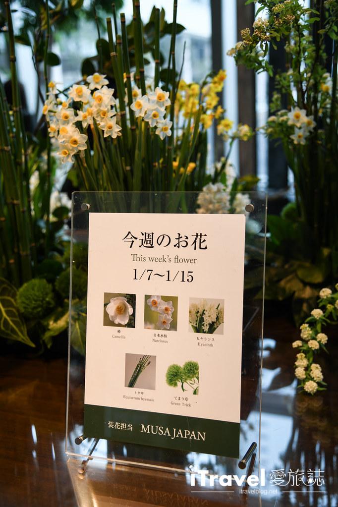 横滨皇家花园酒店 Yokohama Royal Park Hotel (8)