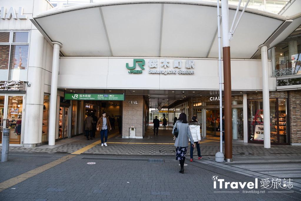 横滨皇家花园酒店 Yokohama Royal Park Hotel (2)